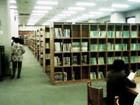 名古屋市鶴舞中央図書館