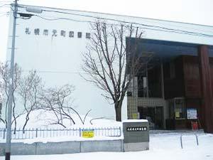 札幌市新琴似図書館を徹底ナビ!...