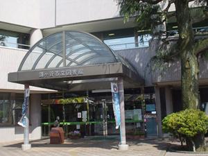 市立 図書館 鎌ヶ谷
