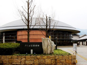 桜井 市立 図書館
